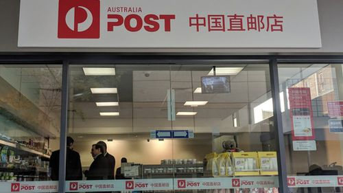 The store sells beauty products and can be shipped only to China. Picture: Business Insider