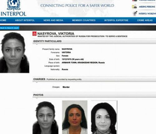 The Interpol file of Viktoria Nasyrova who is sought by Russian authorities.