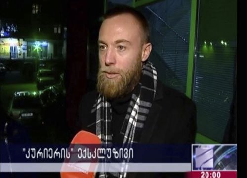 Jack Shepherd appeared on Georgian TV outside the police station in the capital Tbilisi, saying 'yes it was him.'