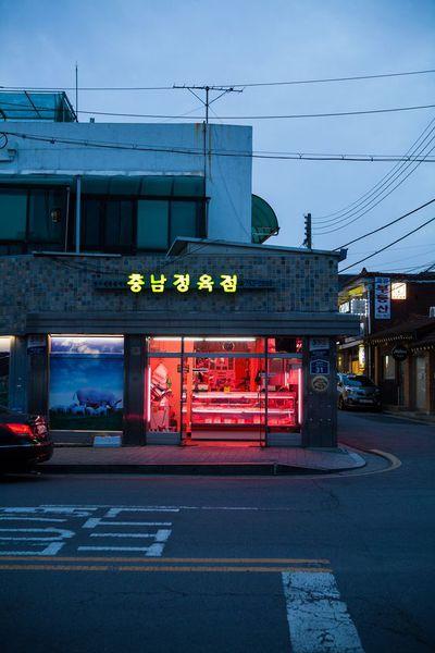#7 Seoul