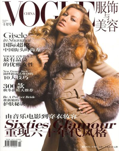 Vogue China October 2005 by Mario Sorrenti