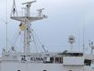 Government says it wasn't aware of on-board symptoms before Al Kuwait docked