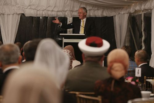 Prime Minister Malcolm Turnbull hosts an Iftar dinner celebrating Ramadan at Kirribilli House. (AAP)
