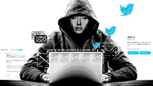 Takahiro Shiraishi was a Japanese serial killer called the 'Twitter killer' because he used the social media platform to find and catch his victims.