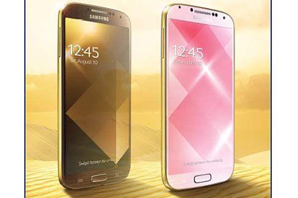 Samsung Galaxy in gold