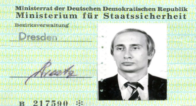 This card was issued in 1986, just a few years before the Berlin Wall fell.