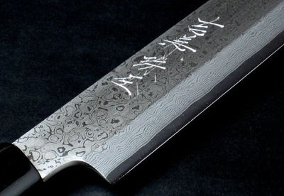 Mr Itou custom made knives