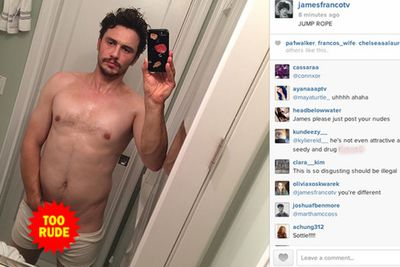 James Franco posted this bizarre, sweaty and downright weird photo of him in old man panties. Ewww! <br/><br/>Keep scrolling through to see the uncensored version...<br/>