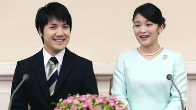 Crown Prince Akishino addresses daughter's postponed wedding, June 2019