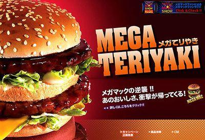 Mega Teriyaki (Japan)