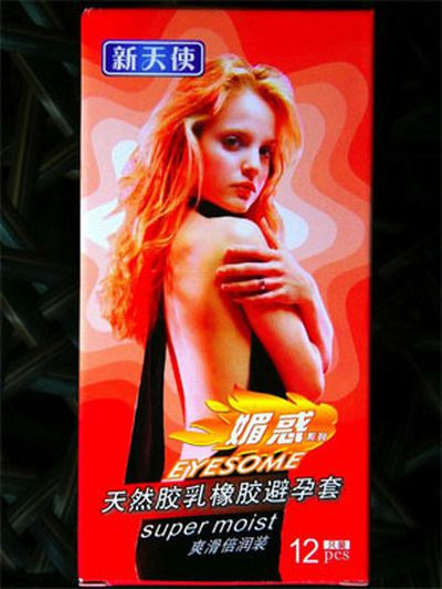 Mena Suvari unknowingly appeared on the packaging for condoms in China.
