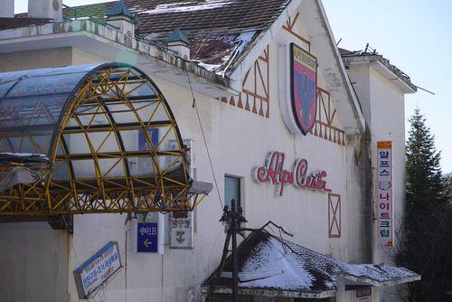Alps Ski Resort lies near the North Korean border. (Matt Nelson)