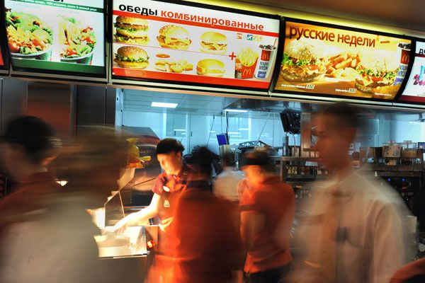 Four McDonald's restaurants in Moscow, including one said to be the world's busiest, have been shut down by Russian authorities. (Getty)