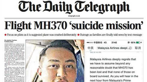 MH370 crashed in 'suicide mission': report