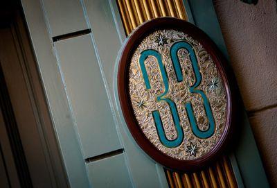 <strong>Club 33, Disneyland, California</strong>