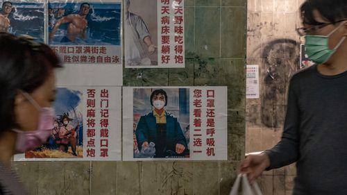 Pedestrians in Hong Kong.