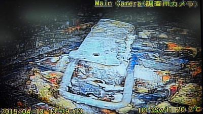 <p> The robot was supposed to cover a 20m distance on the first day but it broke down after just three hours, having completing just two thirds of the mission, Tepco officials said. </p> <p> A second mission scheduled for Monday was postponed as investigators try to determine what caused the first robot to stop working. </p>