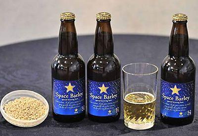 Space beer