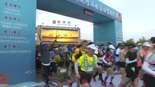 At least 21 people running a mountain marathon cross-country race have died in northwestern China after hail, freezing rain and gale-force winds hit the high-altitude track
