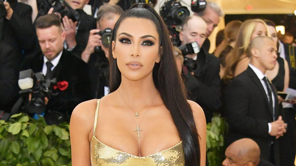 Kim Kardashian's most controversial look yet