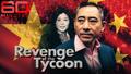 Revenge of the Tycoon