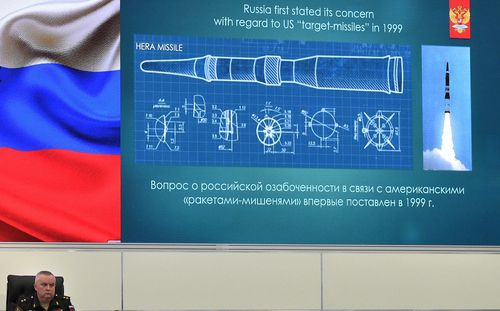 A briefing dedicated to the 9M729 missile system