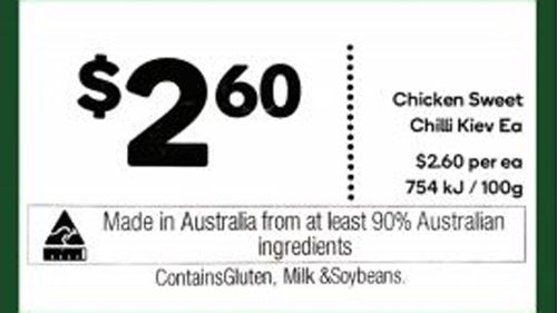 Ingham's has issued a recall for its Sweet Chilli Chicken Kiev product.