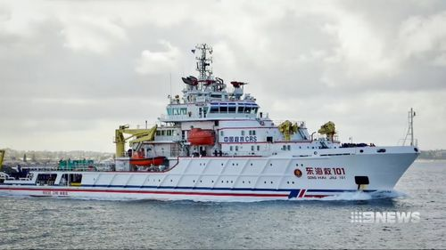 Mr Yang spent time on a Chinese government boat that was part of the search for MH370.