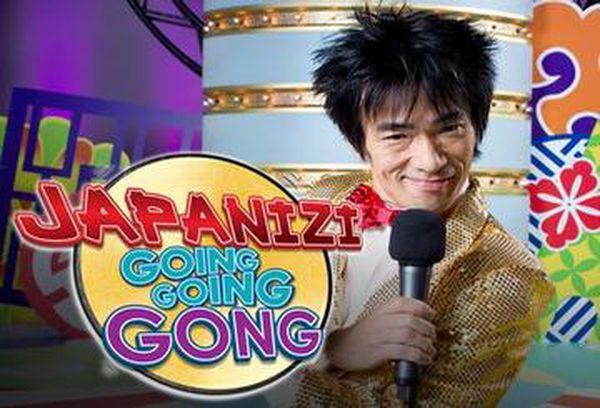 Japanizi: Going, Going, Gong