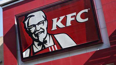 KFC announces new gaming division