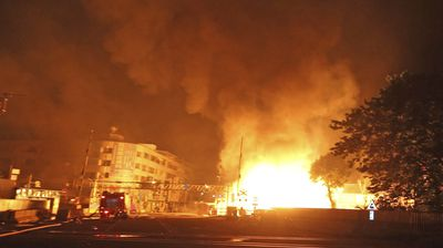 An inferno triggered by a massive gas explosion in Taiwan. (AAP)