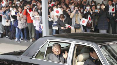 Emperor Akihito and Empress Michiko visit Kyoto, March 2019.
