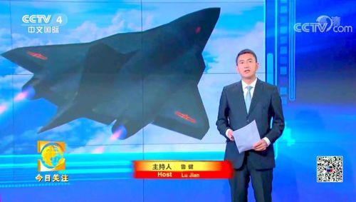 Chinese state media outlet CCTV says the H-20 bomber is making great progress in development