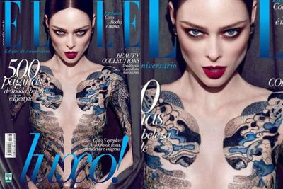 Coco Rocha's nude bodysuit was airbrushed off for the cover of <i>Elle Brazil</i> in 2012. This caused massive uproar as the supermodel is strict about her no-nudity policy!