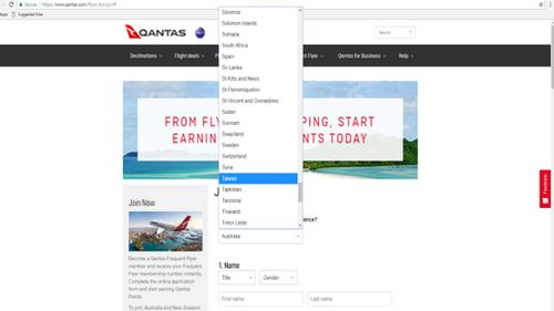 Qantas says it plans to change its website to refer to Taiwan as a Chinese territory. (Supplied)
