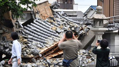 Strong earthquake strikes Japanese city