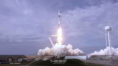 SpaceX destroyed the rocket on purpose