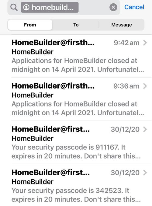Both Mr Calman and Ms Baker received emails with security codes associated with their HomeBuilder applications, which there are now no record of.