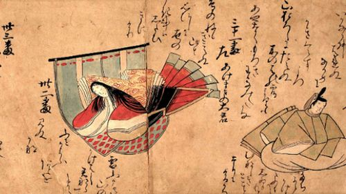 Millions of physical books and documents were written in an obsolete script called Kuzushiji