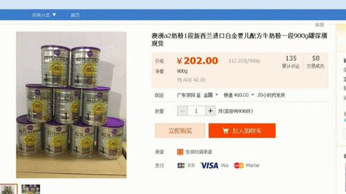 """The """"daigou"""" trade in China is pushing up the price of baby formula in Australia. (Supplied)"""