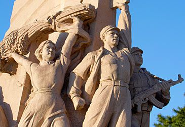 Daily Quiz: Who declared China as a 'people's republic'?