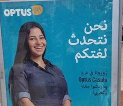 Optus removes Arabic poster after Sydney staff were threatened