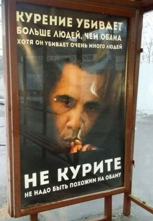 Russian anti-smoking ads use image of US President Barack Obama