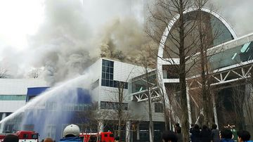 Four people have died after fire tore through a South Korean shopping centre. (AFP)