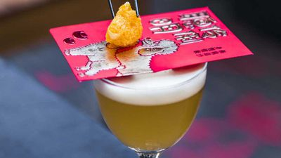 "Recipe: <a href=""http://kitchen.nine.com.au/2018/02/13/14/58/monkeys-corner-recipe"" target=""_top"">Monkey's corner</a>"