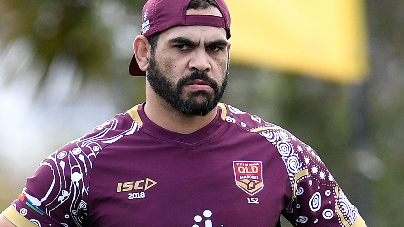 Greg Inglis is set to enter rehab to deal with mental health issues.