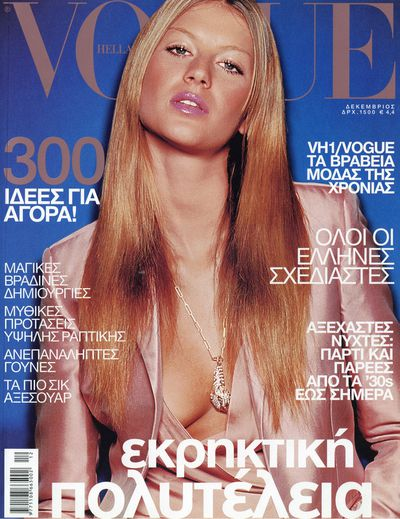 Vogue Hellas December 2000 by Tom Munro