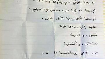 """The love letter written by a man identified as """"Hamody"""". (Aftonbladet)"""