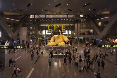 8. Hamad International Airport