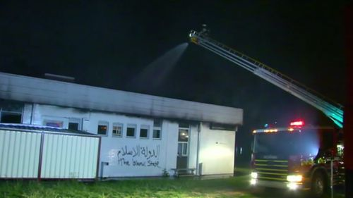 One man is expected to be charged over the December 11 fire at the Melbourne mosque. (9NEWS)